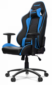chaise gamer comparatif meilleur fauteuil et si ge gaming 2018. Black Bedroom Furniture Sets. Home Design Ideas
